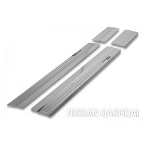 Protezione delle traverse per Nissan Qashqai